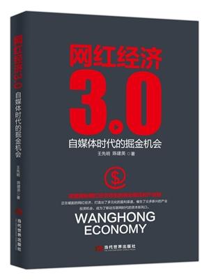 北京盛世卓杰文化传媒有限公司为您带来企业家出书流程