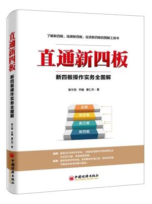 企业家出书企业为您带来企业家为什么要出书