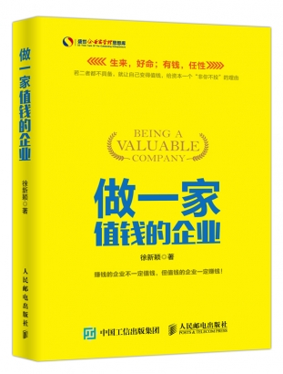 企业家出书企业盛世卓杰文化传媒为您带来企业家出书的好处