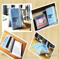 王达峰签名版新书热销
